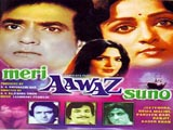 Meri Awaaz Suno (1981)