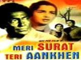 Meri Surat Teri Aankhen (1963)
