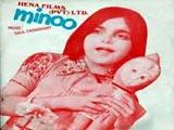 Minoo (1977)