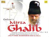 Mirza Ghalib (TV Series) (1988)