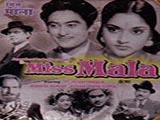 Miss Mala (1954)