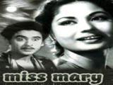 Miss Mary (1957)