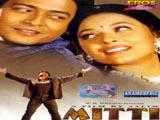 Mitti (2001)