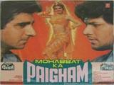 Mohabbat Ka Paigham (1989)