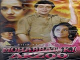 Mohabbat Ki Arzoo (1994)