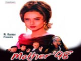 Mother 98 (1999)