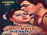 Moti Mahal (1952)