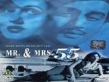 Mr. & Mrs. 55 (1955)