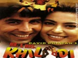 Mr. & Mrs. Khiladi (1997)