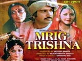 Mrig Trishna (1977)