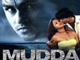 Mudda: The Issue (2003)