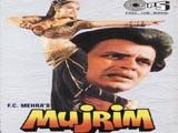 Mujrim (1958)