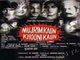 Mujrim Kaun Khooni Kaun (1965)