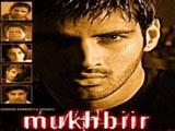 Mukhbir (2008)