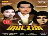 Mulzim (1963)