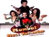 Mumbai Mast Kallander (2011)