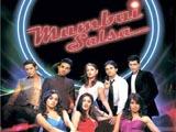 Mumbai Salsa (2007)