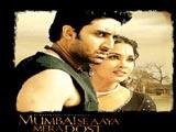 Mumbai Se Aaya Mera Dost (2003)