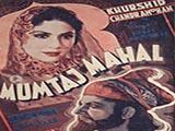 Mumtaz Mahal (1944)