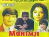 Munimji (1972)