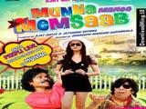 Munna Mange Memsaab (2014)