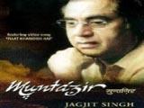 Muntazir (Album) (2004)