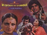 Muqaddar Ka Sikandar (1978)