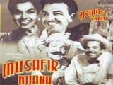 Musafir Khana (1955)