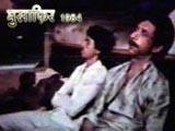 Musafir (1984)