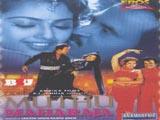 Muthu Maharaja (2001)