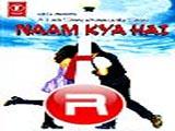 Naam Kya Hai (1999)