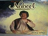 Nabeel (Pankaj Udhas) (1989)