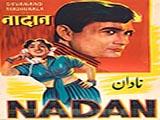 Nadan (1951)