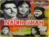 Nadir Shah (1968)