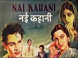 Nai Kahani (1943)