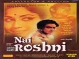 Nai Roshni (1967)