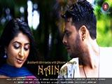 Naina (Non Film) (2015)
