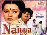 Naiyya (1979)