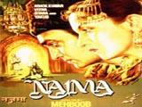 Najma (1943)