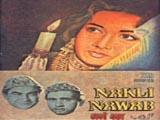 Nakli Nawab (1962)