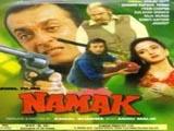 Namak (1996)