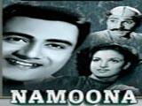 Namoona (1949)