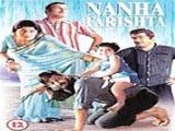 Nanha Farishta (1969)