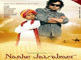 Nanhe Jaisalmer (2007)