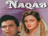 Naqab (1989)