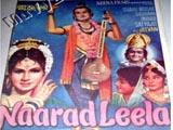 Narad Leela (1972)