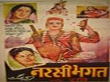 Narsi Bhagat (1957)