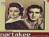 Nartaki (1963)