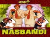 Nasbandi (1978)