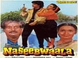Naseebwaala (1992)